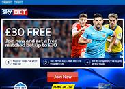 Skybet Free Bet | £30 in Free Bets | Sign Up Bonus Offer Details